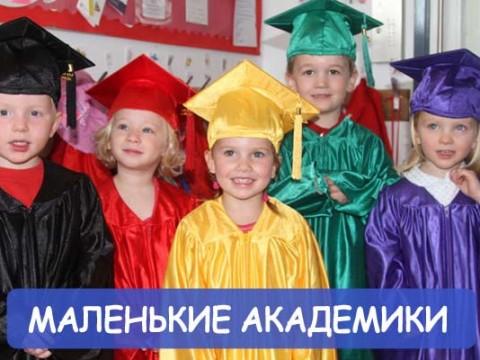 Курс интеллектуального  развития детей 5-6 лет